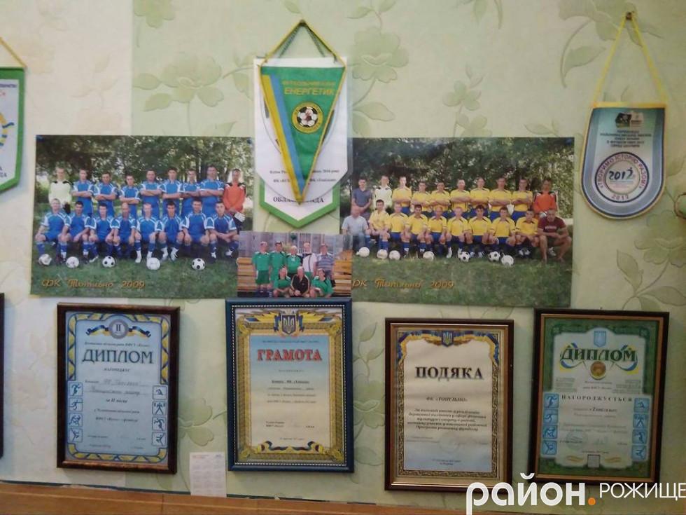 З кабінету Василя Присяжнюка