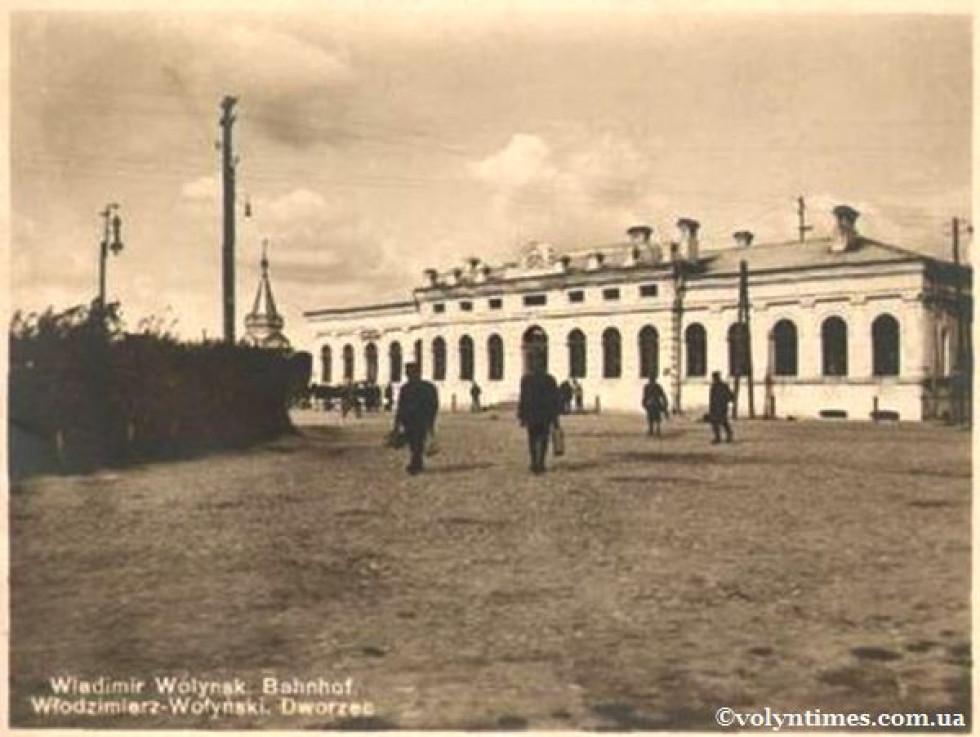 ст.Володимир- Волинський вокзал