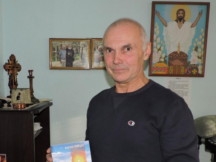Анатолій ЛЕМЕЩУК зі своєю книжкою