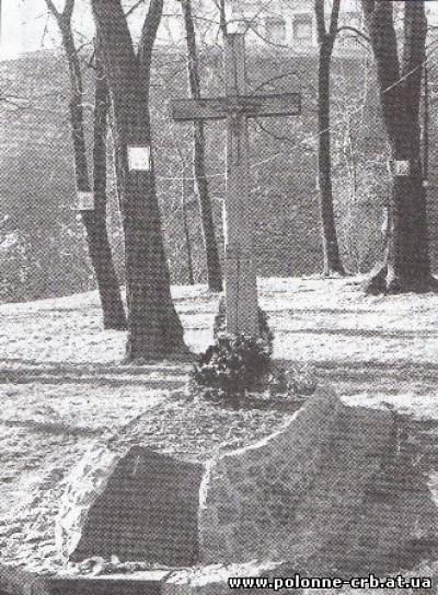 Могила Крутянців на Аскольдовій могилі у Києві