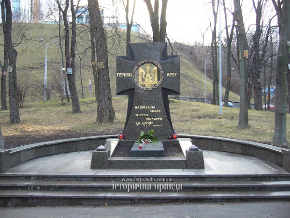 У Києві на Аскольдовій могилі встановили пам'ятник-хрест героям Крут