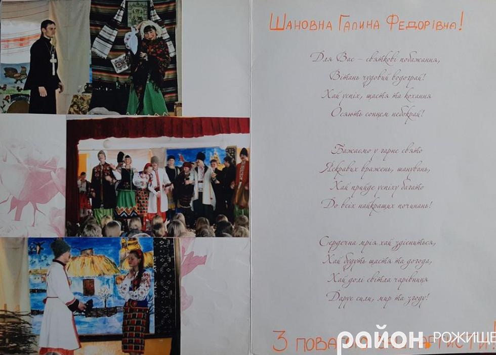 Артисти ніколи не забувать привітати Галину Федорівну зі святами