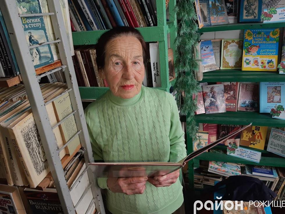 Бібліотекар Галина Кривицька