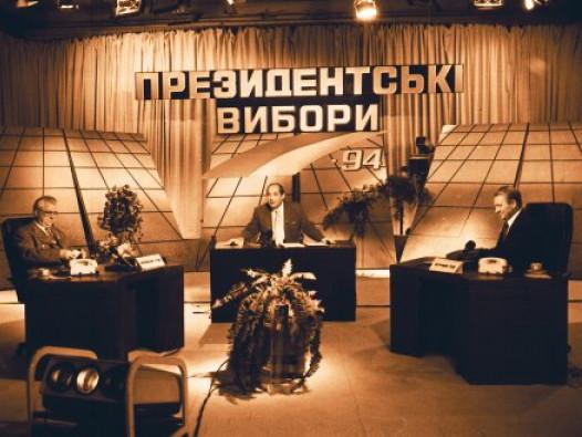 Перші теледебати в історії незалежної України відбулися між Леонідом Кравчуком та Леонідом Кучмою