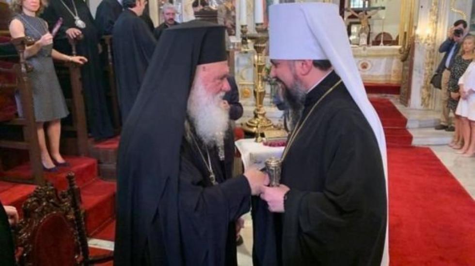 Предстоятель Елладської церкви архієпископ Афінський Ієронім II та митрополит Епіфаній 10 червня у Константинополі