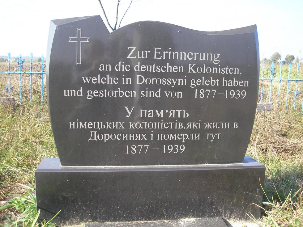 Меморіальний знак на колишньому лютеранському кладовищі в селі Доросині Рожищенського району