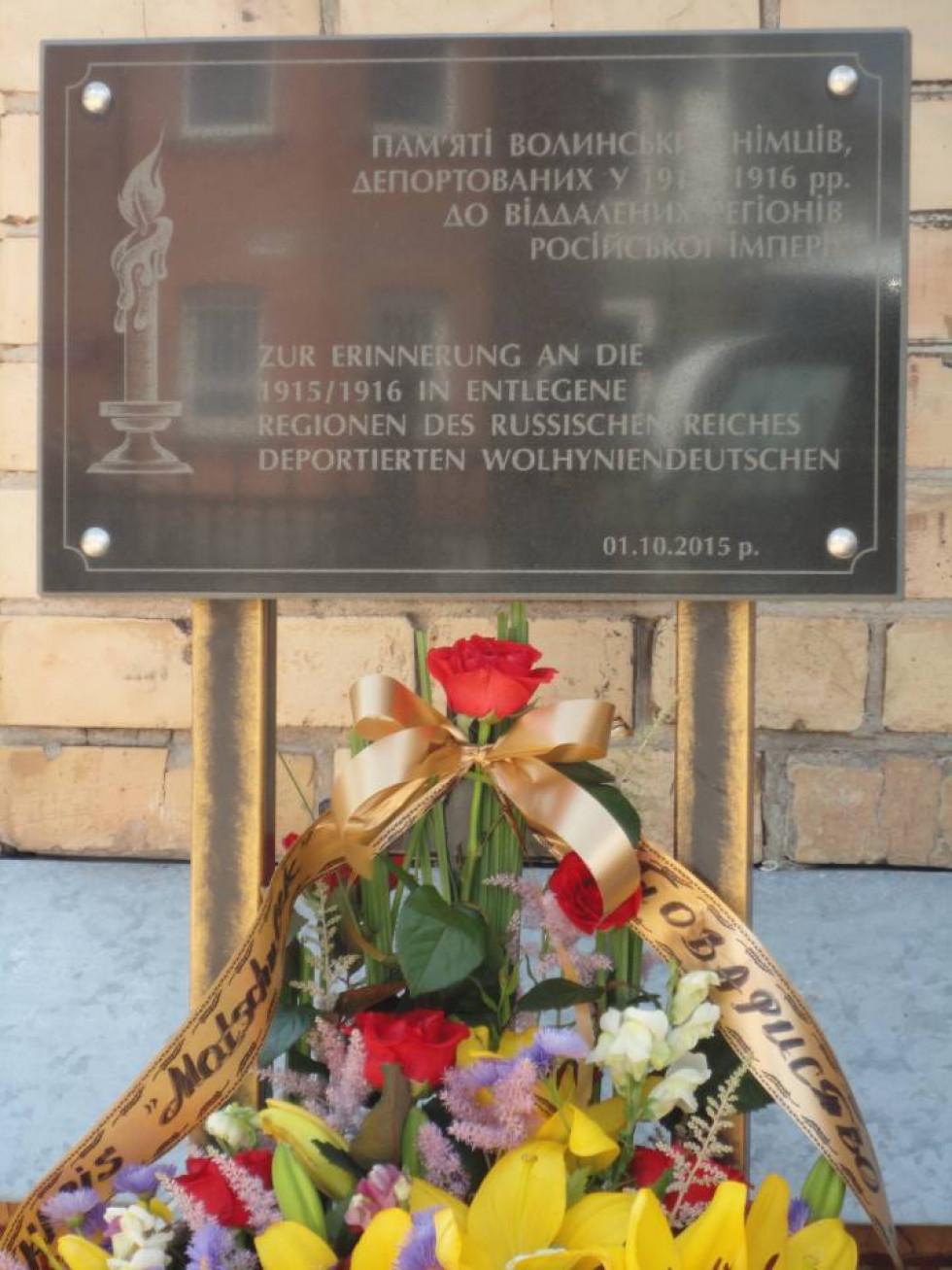 Пам'яті волинських німців, депортованих у 1915–1916 рр до віддалених реґіонів Російської імперії