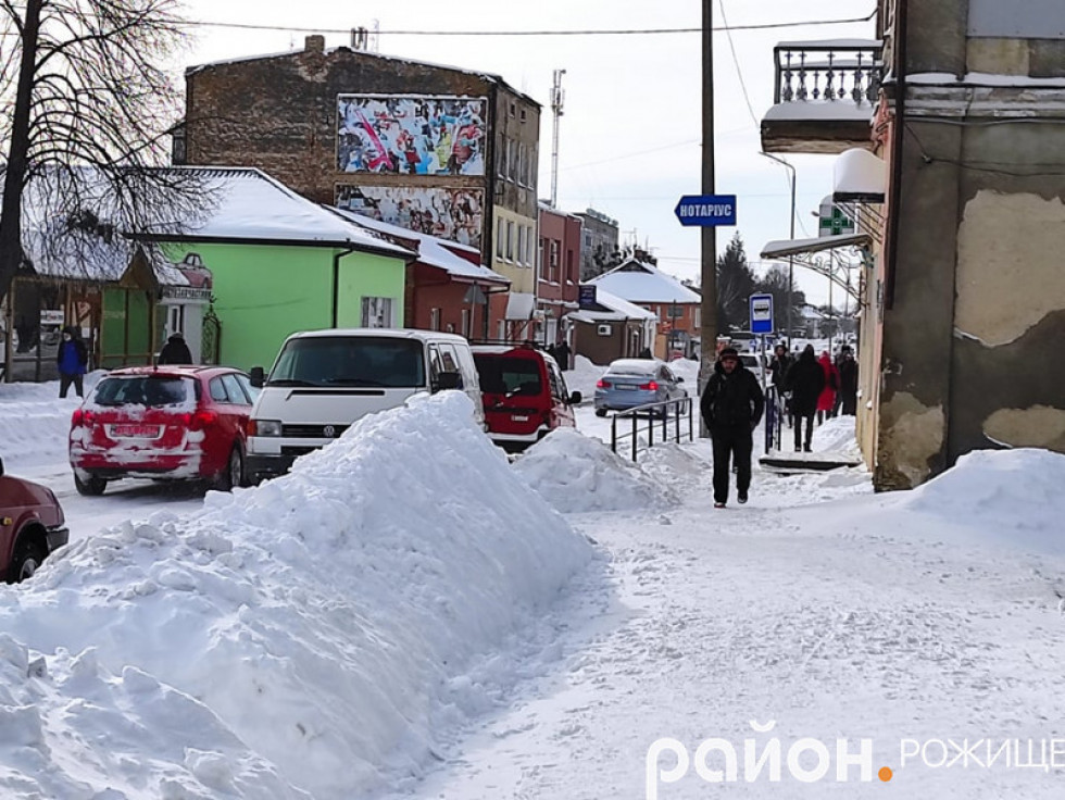 Зима у Рожищі